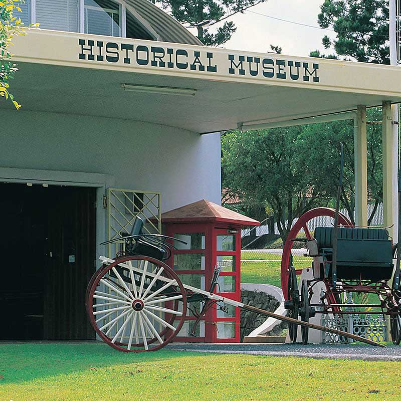 Gympie Historical Museum